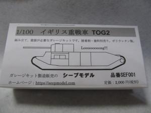 SEF001